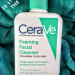 CeraVe Reviews - A Facial Cleanser Great for Combo Skin